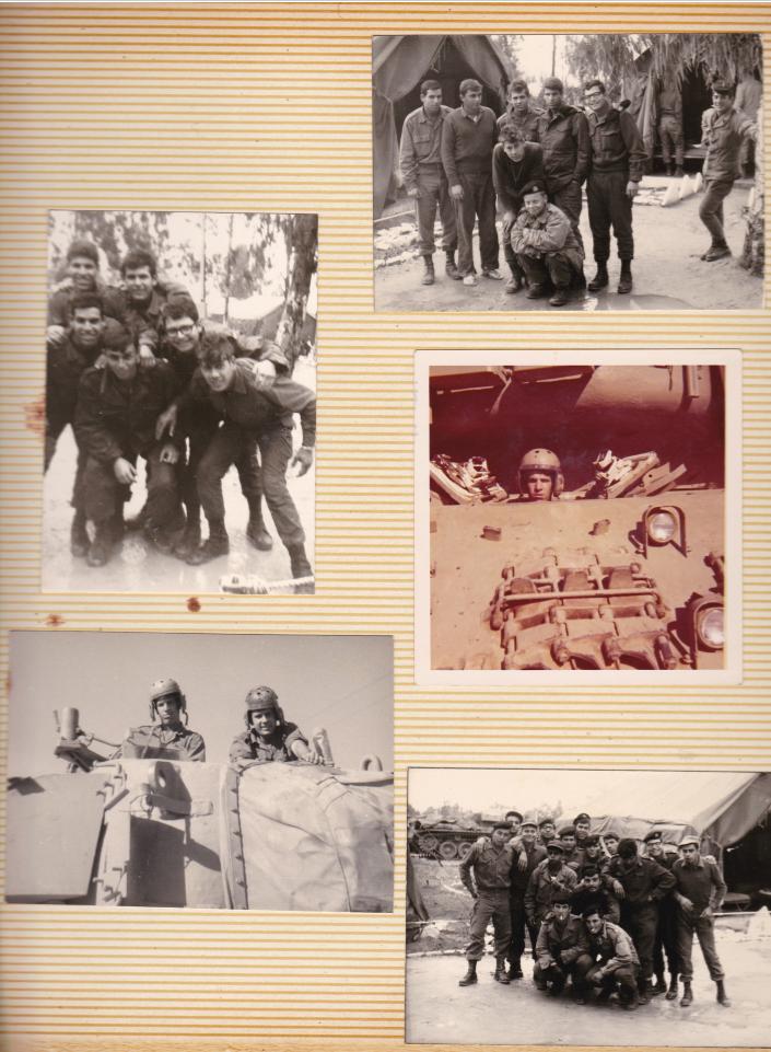 אלבום צבא סרוק 4