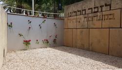 אוניברסיטת תל אביב - אתר הנצחה 2