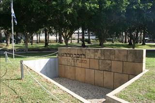 אנדרטה לחללי אוניברסיטת תל אביב במערכות