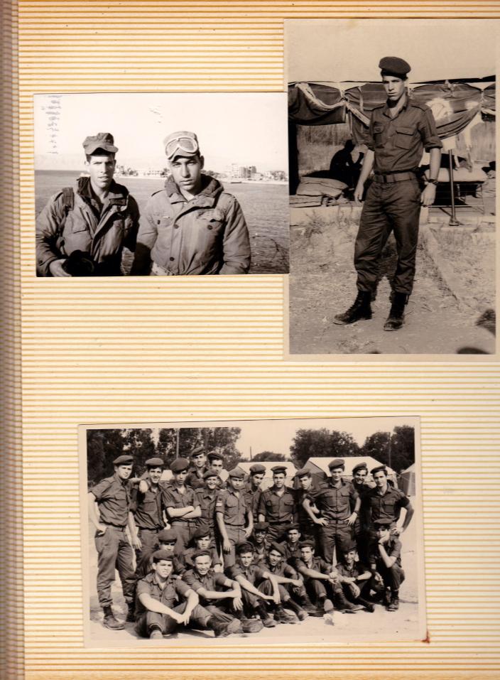 אלבום צבא סרוק 1