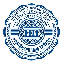 ООО Екатеринбург