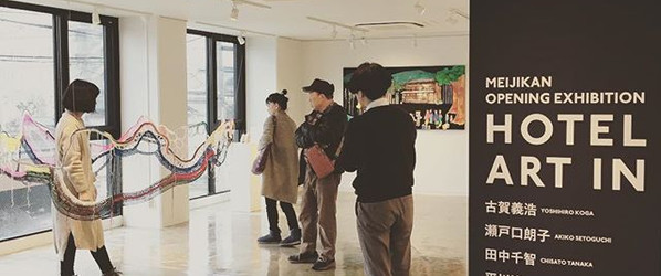 hotel art in 平川さんと佐賀は江北からのお客さん!と中川さん_#ar