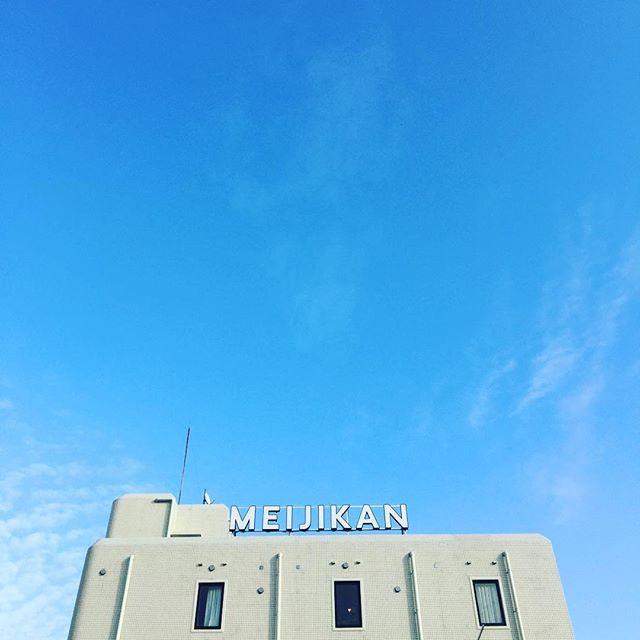 青空MEIJIKAN_#羽犬塚プロジェクト_#夜光るらしい_#まだ見れていない.