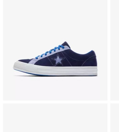 Converse One Star Carnival Low Top 010 cea0b84ff