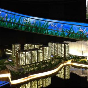 PARK VISTA HONGKONG
