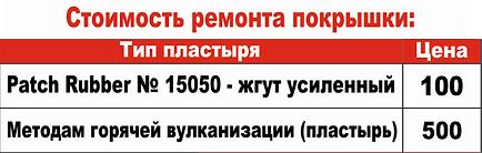монтаж_ремонт.PNG