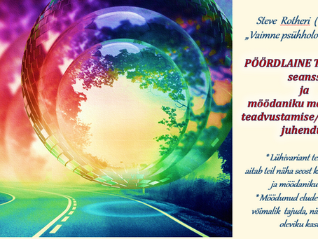 MÖÖDANIKU TERVENDAMISE  SEANSS ja akasha kroonikate teadvustamise/nägemise meetodi tutvustus (27.09)