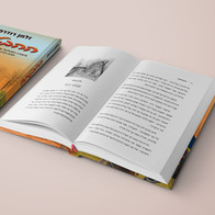 Inside-Book-Mockup-Hardcover.jpg