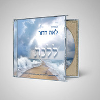 CD_BOX_PREVIEW.jpg