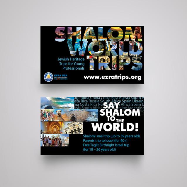 Ezra Olami - Say Shalom To The World