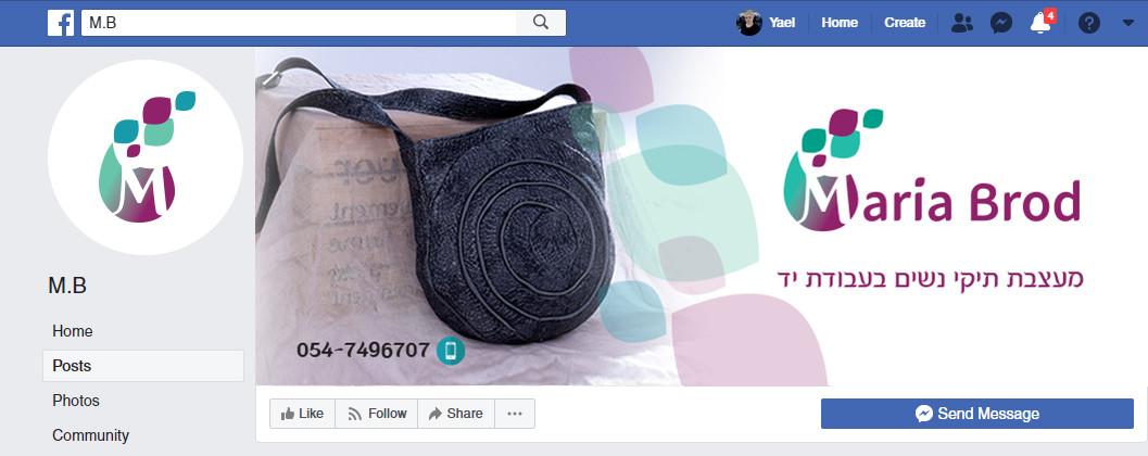 עיצוב קאבר לפייסבוק