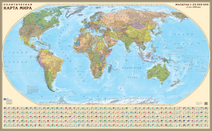 AGT Geocenter World map in Russina
