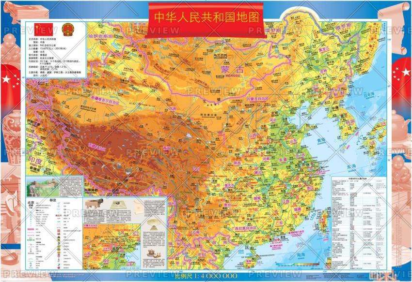 Kartographia China Map