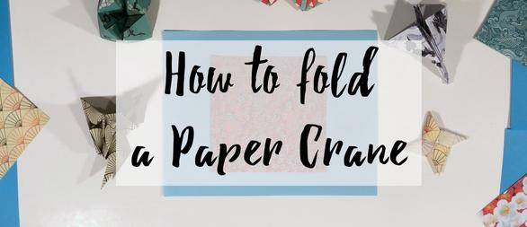 How to Fold a Paper Crane (Screenshot)