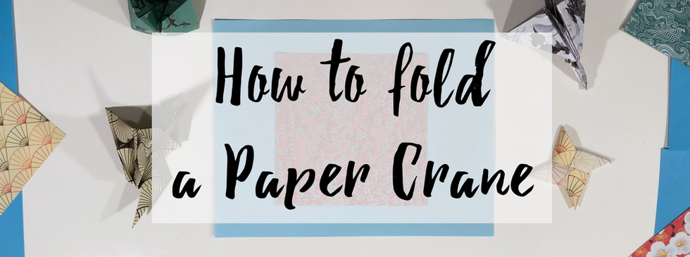 How to Fold a Paper Crane (Screenshot)