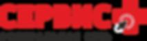 логотип png  без обводки.png