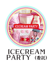 ICECREAM PARTY.png