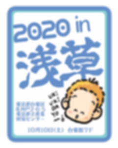 東京vol2.png