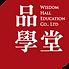 品學堂logo.png