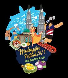 Malaysia Festival logo_2021_Final_FA-01.png