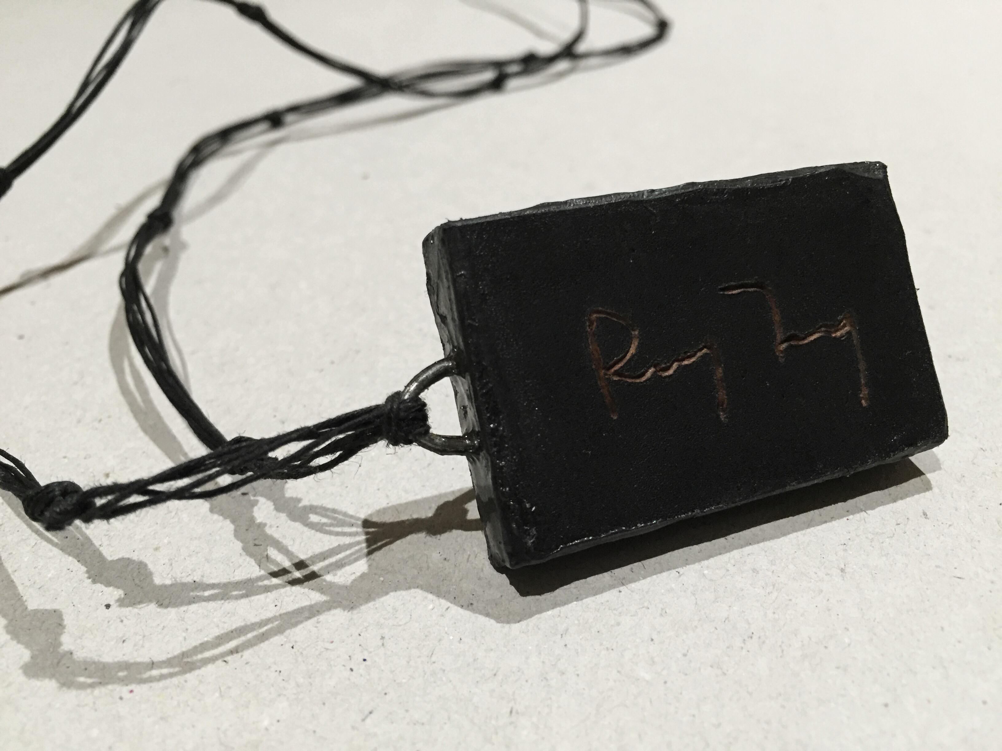Burned Rubber Filled Leather Label N