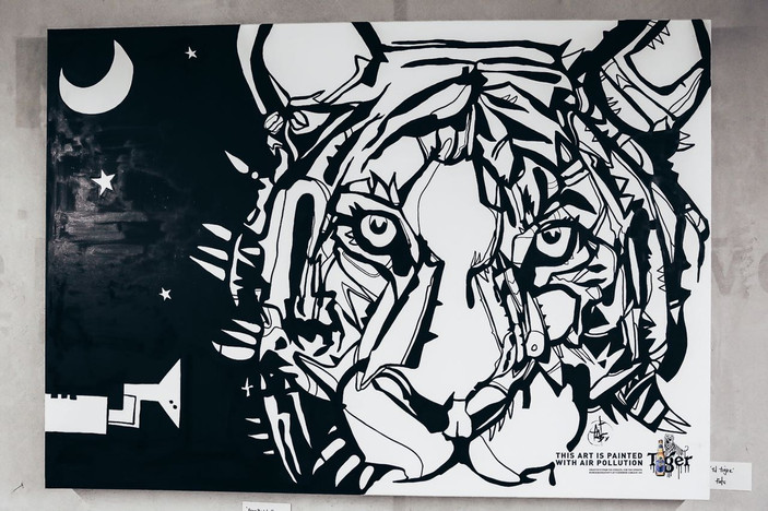 Air Ink x Tiger Translate