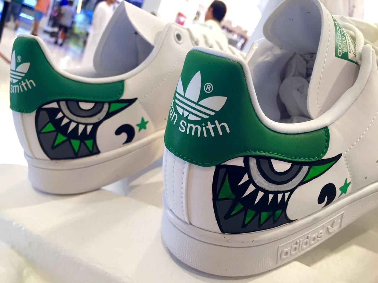 adidas activation custom