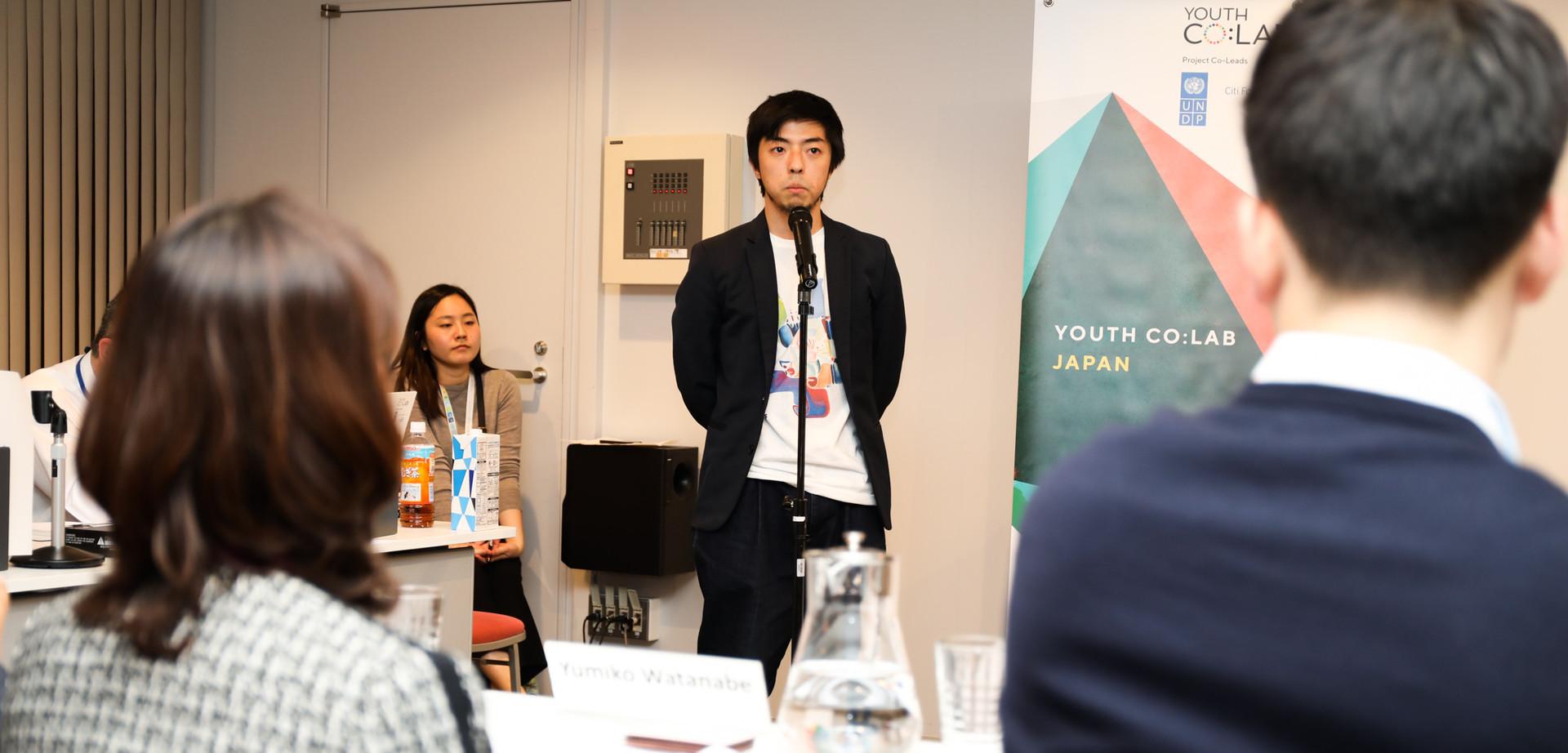 Japan National Dialogue 2019