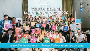 Learning Journey of Youth Co:Lab Thailand 2020