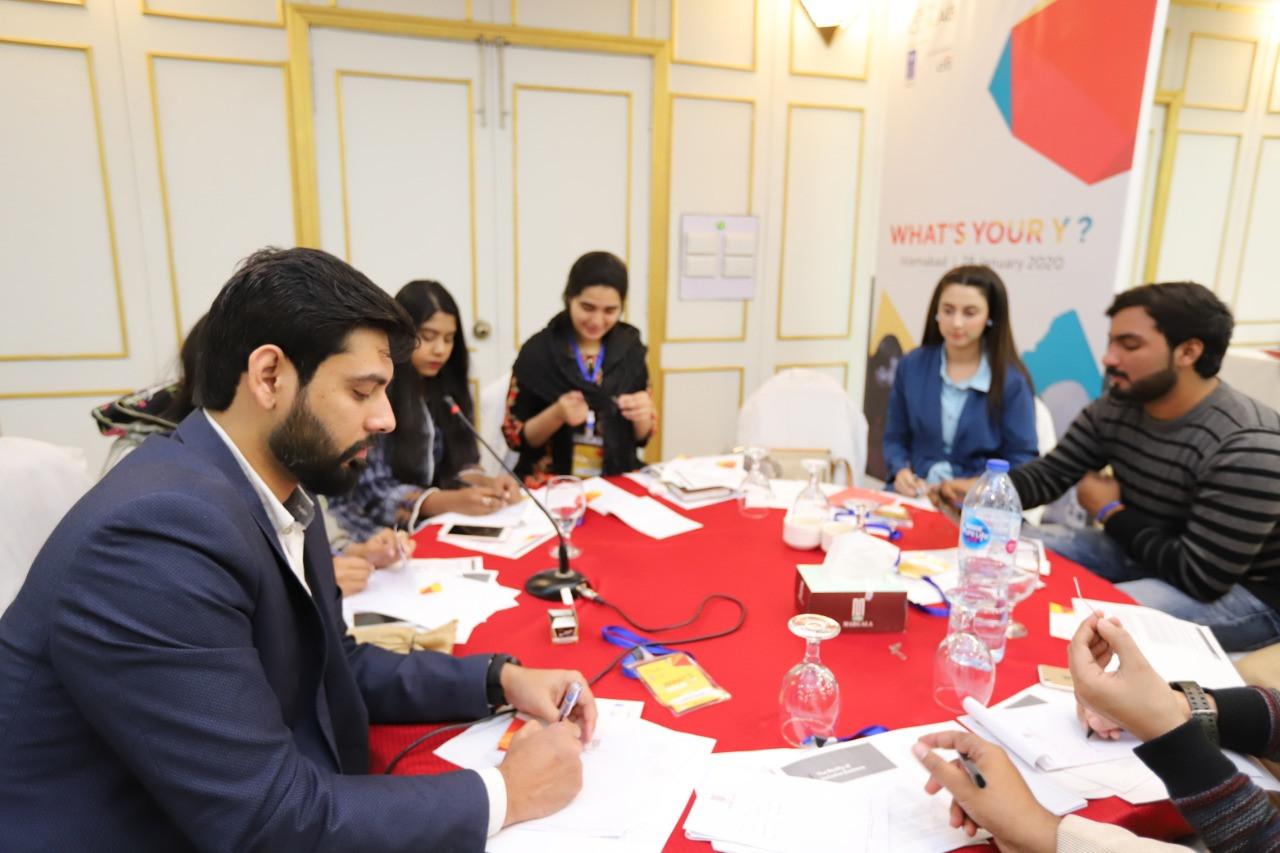 Pakistan National Dialogue 2019