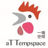 attempspace.jpg