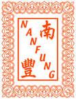 namfung_group.jpg