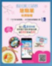 Digital Design; Graphic Design; event decoration production;