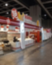Exhibition booth design and production; Graphic Design;