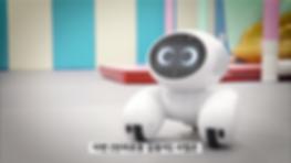 반려로봇감동이-2-6분영상-191218-4-4K.mp4 - 05.37.8