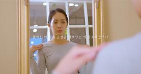 마이리얼짐-인터뷰영상01-20대여-4K.mp4 - 00.23.656.pn