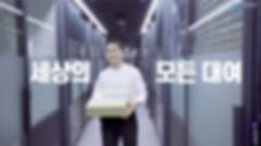 셰어라운드_홍보영상_FULL-1-4K.mp4 - 02.22.275.png