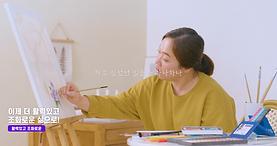 마이리얼짐-인터뷰영상03-40대여-4K.mp4 - 00.33.333.pn