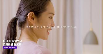 마이리얼짐-인터뷰영상01-20대여-4K.mp4 - 00.50.817.pn