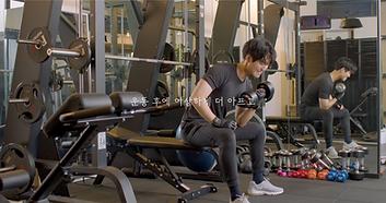 마이리얼짐-인터뷰영상02-20대남-4K.mp4 - 00.11.745.pn
