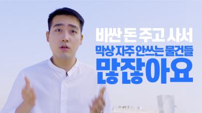 셰어라운드_홍보영상_FULL-1-4K.mp4 - 00.03.670.png