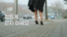 첫차_내차팔기어플영상_Full.mp4 - 00.19.786.png