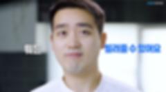셰어라운드_홍보영상_FULL-1-4K.mp4 - 00.30.930.png