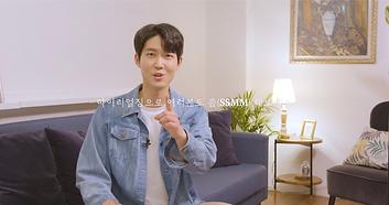 마이리얼짐-인터뷰영상02-20대남-4K.mp4 - 00.50.283.pn