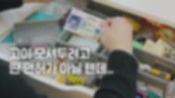 첫차_내차팔기어플영상_Full.mp4 - 00.31.765.png