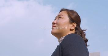 마이리얼짐-인터뷰영상03-40대여-4K.mp4 - 00.41.207.pn