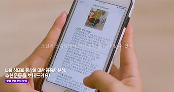 마이리얼짐-인터뷰영상03-40대여-4K.mp4 - 00.21.121.pn