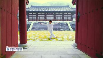 2020대전시홍보영상-최종본-200103.mp4 - 01.57.417.p