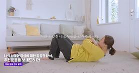 마이리얼짐-인터뷰영상03-40대여-4K.mp4 - 00.23.690.pn