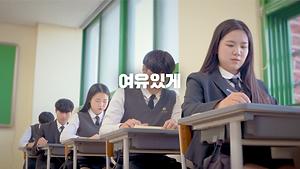 2019울산시교육청 수능응원영상|2020학년도|대학수학능력시험|고3|수험